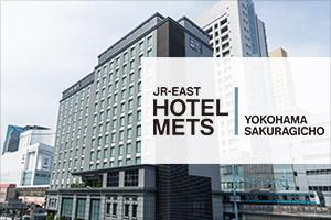 ホテル 桜木 町