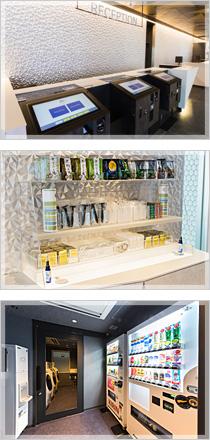 セルフチェックイン機・アメニティステーション・飲料自動販売機